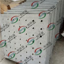 河南温县滤板滤料丨混凝土可调节滤头滤板一恒供应