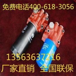 潍坊华赫发动机四配套(多图),江苏华赫冷却器散热器****销售