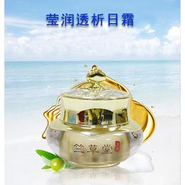 广州化妆品加工厂厂家竺草堂莹润透析日霜
