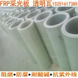 江苏抗老化FRP采光板 耐腐蚀采光板 使用寿命长采光板