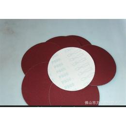 7寸植绒红砂纸/圆盘砂碟/适用于抛光/打磨