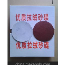 5寸植绒白砂纸/圆盘砂碟/适用于抛光/打磨