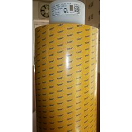 德莎62624规格TESA62624价格