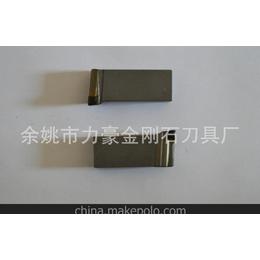 厂家生产经销金刚石刀具 80°外圆刀 PCD刀具 数控刀具