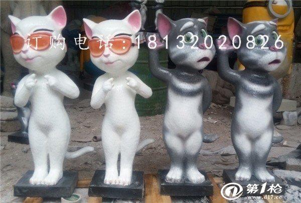 玻璃钢汤姆猫雕塑玻璃钢卡通动物雕塑