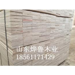 全国直销高品质利用率高尺寸定制免熏蒸LVL木方