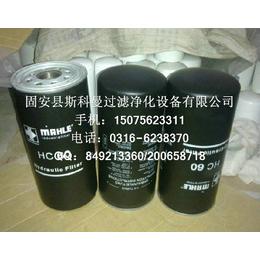 HC60玛勒滤芯工艺精良