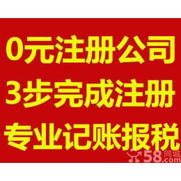 想在深圳前海注册公司谁知道流程方法