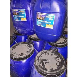 屋面地下室SBS改性沥青防水涂料