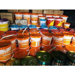 供应厂家直销三元乙丙橡胶涂膜防水涂料