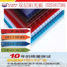 临渭供应钢结构雨棚专用PC中空阳光板4-16mm可定做