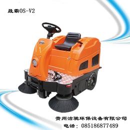 贵州扫地车厂OS-V2