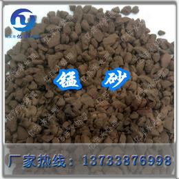 污水除砷选锰砂滤料 亿洋2-4mm锰砂一票制价格