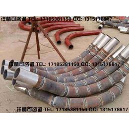 火力发电厂浆体输送用陶瓷复合管