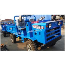 小型农用四不像四轮车 四轮拖拉机 小型翻斗车