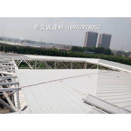 供应西安网架工程铝镁锰合金金属屋面