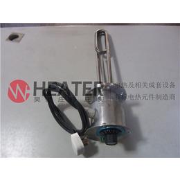 昊誉厂家供应   6分丝扣电热管