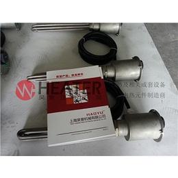 昊誉机械厂家 法兰式电热管
