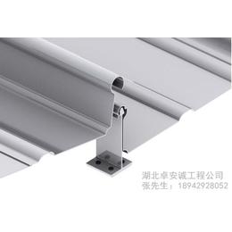 供应西安PE聚酯铝镁锰0.9mm金属屋面