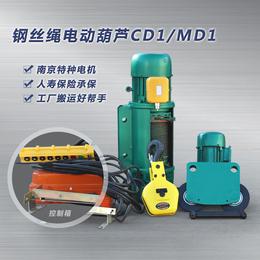上海电动葫芦厂家 上海电动葫芦制造生产厂家