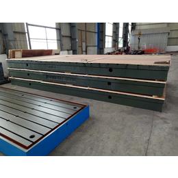 平板   平台    哈尔滨铸铁平板