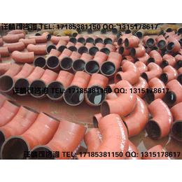 陶瓷复合管执行标准耐高温性能