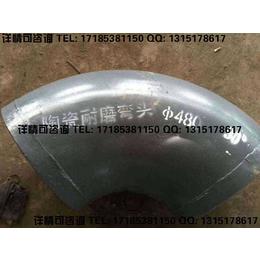 陶瓷复合管执行标准生产企业