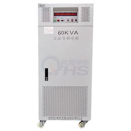 型号OYHS-98860三进单出变频电源