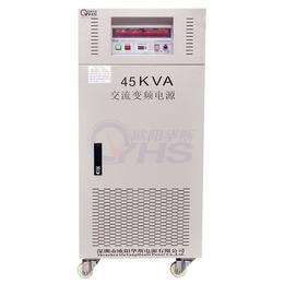 型号OYHS-98845三进单出变频电源