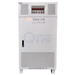 型号OYHS-988100三进单出变频电源