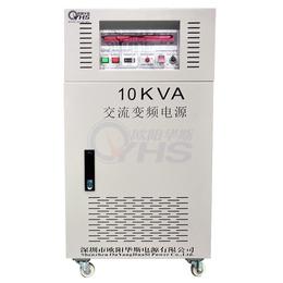 型号OYHS-98306三进三出变频电源