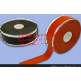茗超自溶硅胶带 电缆修补自溶胶带