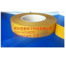 茗超姜黄色离型纸透明双面胶