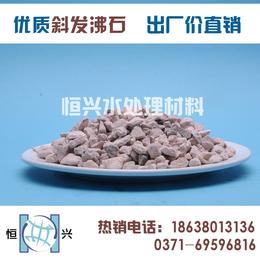 厂家直销精致活化沸石粉 绿沸石高强吸附沸石滤料