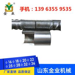 16直螺纹套筒连接规范 山东钢筋直螺纹滚丝机