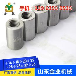 直螺纹套筒 苏州28钢筋连接套筒 钢筋接头价格