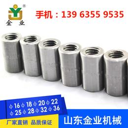 供应福建高品质钢筋连接套筒 32钢筋连接套筒国标正品