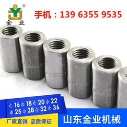 厂家直销天津市钢筋变径直螺纹套筒 钢筋连接套筒