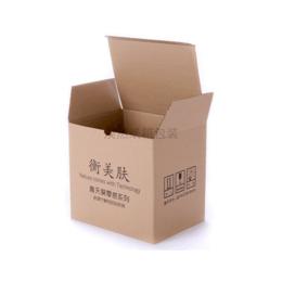 化妆品纸盒包装设计、化妆品纸盒、浩然/88_白平面设计学徒一年一万图片
