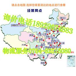 汕头至深泽县回城车 大小包车运输 选择胜际物流