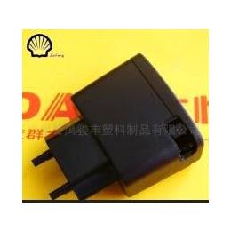 6160 <em>手机充电器</em> 塑料<em>外壳</em> 广州 深圳 东莞