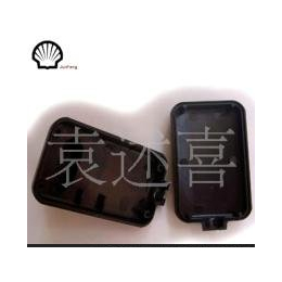C150 <em>手机充电器</em><em>外壳</em> 塑料<em>外壳</em> 广州番禺