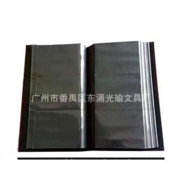 高级仿皮相册4D寸300张相册,送记事条