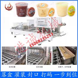 进诚牌全自动酸奶封口机 果汁  果冻 豆浆塑料杯装灌装封口机