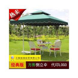香蕉伞供货商  彩虹门样板图  工作服连体