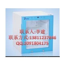 福意联FYL-YS-50L浙江药店GSP药品认证冷藏箱