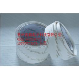 茗超夹心聚酯薄膜胶带 双层离型纸双面胶带