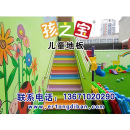 实木地板-童趣地板厂  幼稚园塑胶地板  幼儿园拼花地板