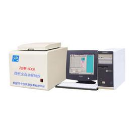 检测原煤热量设备 原煤指标化验仪器 微机热值测定仪 中创仪器
