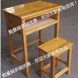 厂家直销 支持定做高品质实木课桌椅